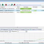 µTorrent 3.1