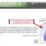 NetWorx 5.0.7
