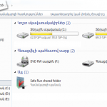 Windows 7 հայաֆիկացում
