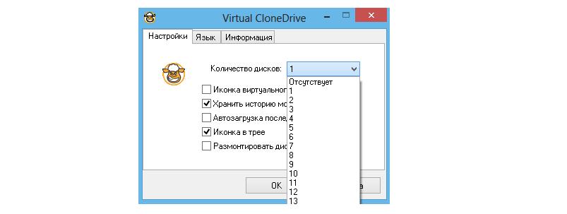 виртуалклондрайв